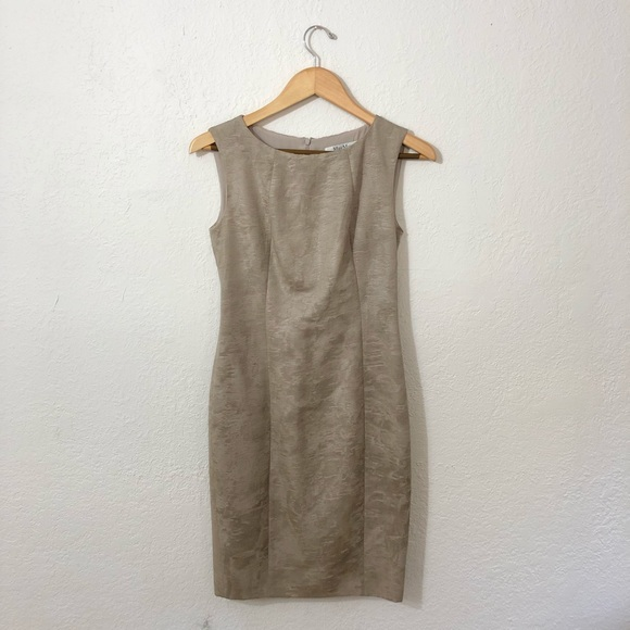 MaxMara Dresses & Skirts - MaxMara sheath dress